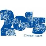 """""""Праймтех"""" поздравляет с Новым 2015 годом!"""